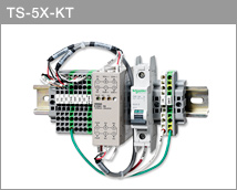 TS 5X KT Touchscreen Kit for a LMV5 system